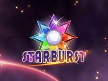 Starburst - игровые аппараты